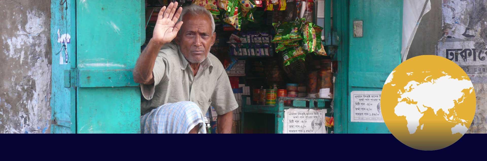 Hover_Bangladesch