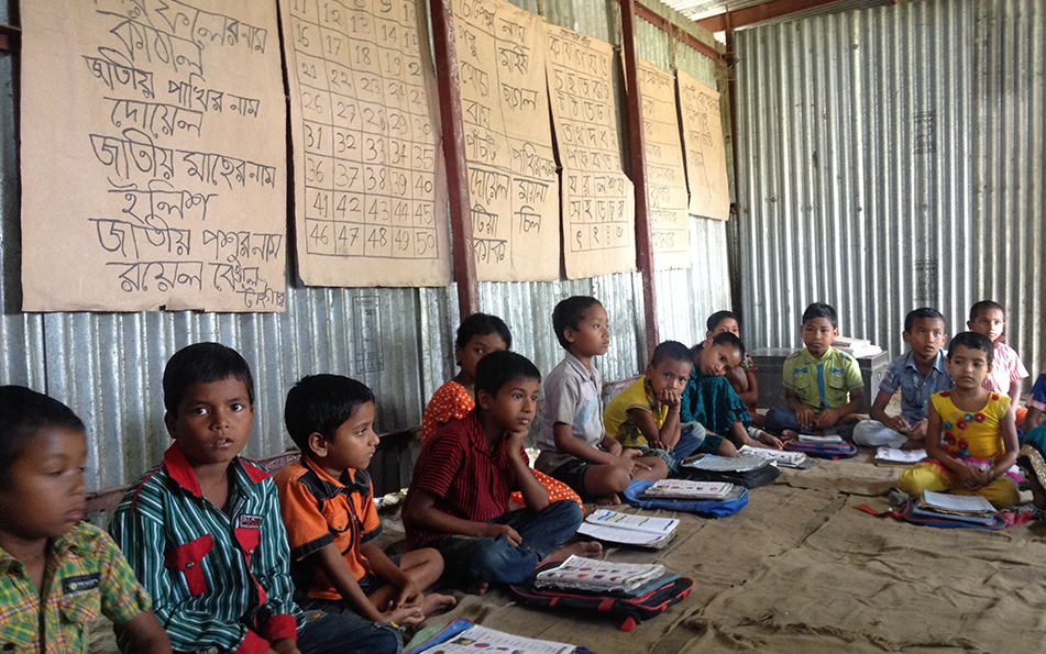 Dorfschule